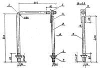 Стяжка Г-1 (3.407.1-143.8.44), 5,85 кг